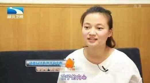 武汉心理咨询师雷清秀做客湖北卫视心理咨询节目