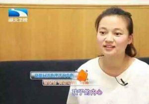 武汉心理咨询师雷清秀